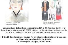 cartell-concurs-dibuix-lluis-fisas-2014-