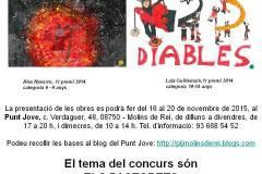 cartell-concurs-dibuix-lluis-fisas-2015